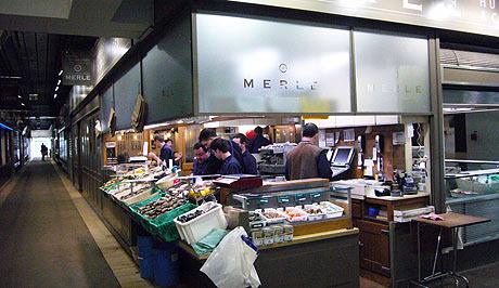 Uno de los puestos del Mercado de Les Halles.