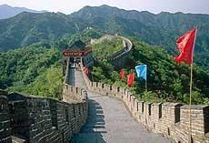 EL tramo de la Gran Muralla más cercano a Pekín, a 60 kilómetros.