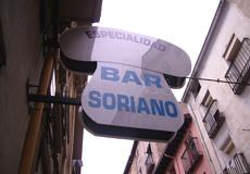 Bar Soriano, especialidad en champiñón.