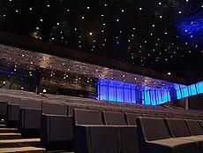 Interior del Forum de Barcelona.