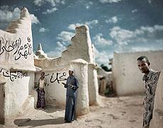 Oración en la tarde. Sheik Hussein, 2008. © Castro Prieto.