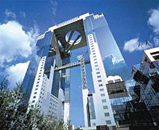 El futurista edificio Umeda.