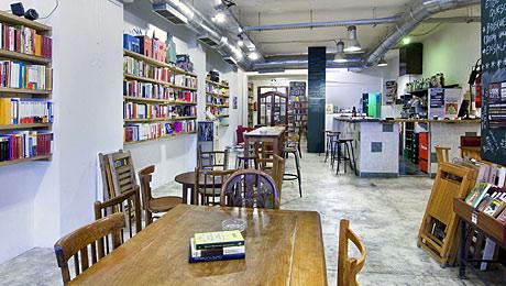 Interior del Ubik Café.