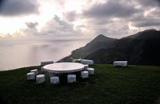 Amanecer en la isla de Lanyu.